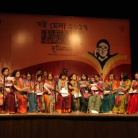 Bhumikanya, collage of texts and songs by Soi members
